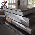 現貨供應6A02-T6焊接鋁板