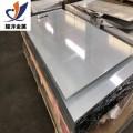 上海6A02鋁板廠家 6A02鋁板出廠價