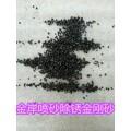 汉中金刚砂|汉中喷砂金刚砂|汉中地坪金刚砂骨料