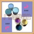 武汉崇裕NCC紫外线变色蓝色感光变色粉加工生产厂家直销