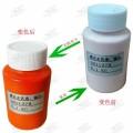 广州崇裕NCC紫外线变色17#橘色光变粉加工生产行业领先