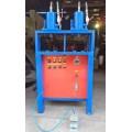 商丘数控液压多工位冲弧机超高效率冲弧一次成型