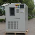 智能高低温试验箱推荐