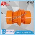 XLA-10-6系列振动电机苏州侧板电机优选型号