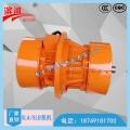 XLA-26-6系列振动电机江阴地区选用型号用于震动筛分机