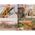 玄武岩制砂机/立式板锤制砂机/立轴制砂机长期销售