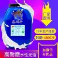 深圳水性耐磨光油厂家SH-105纸张表面可耐磨1800次