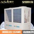 河南省鶴壁市浚縣循環性空氣能即熱性商用機熱水設備
