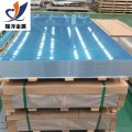 深冲铝板 5052优质铝薄板
