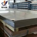 耐腐蚀5052铝薄板批发