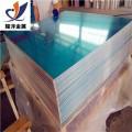 5052国标铝板含税价 5052单面贴膜铝板