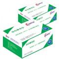 降钙素原(PCT)定量检测试剂生产厂家上海凯创生物