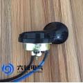 山西礦用澆封兼本安型電子喇叭機車高音喇叭DLEC-50