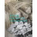 1.4305不锈钢-国内材料供应商