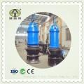 350QZB型城市水库内排放水潜水轴流电泵