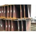 嘉善进口H型钢UB533,欧洲EN标准,钢构工程专用