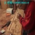 大紅酸枝家具怎么護理王義紅木家具手工打造