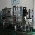 苍南县小型纯水处理 ro反渗透纯水机 去离子水处理厂家