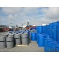 广州,危险、普通,化工品进口进口报关申报要素