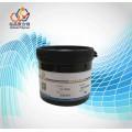 光稳定剂UV2026