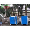 低温等离子处理有机废气设备 工业废气净化设备 废气环保设备