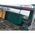 印刷厂有机废气处理 工业废气治理设备 VOCS废气环保设备