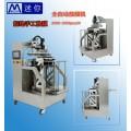 面膜設備 面膜機 全自動面膜機 面膜生產設備 面膜加工一體機