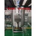 直销液体定量灌装机设备·液体灌装机生产设备