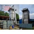 静电湿式除尘器 工业粉尘废气处理设备 除尘环保设备
