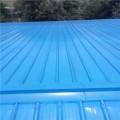 屋面维护彩钢瓦翻新漆--鹏磊