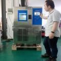 大岭山高低温试验箱