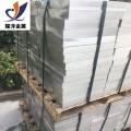 6082-T651抗腐蚀铝板