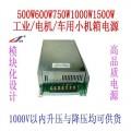 知名110V直流电源制造商