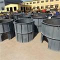 定做水泥检查井钢模具-混凝土成形井体模具制造-飞皇模具