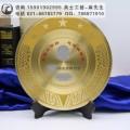 光荣退休民警奖牌,机关单位荣休礼品,老职工退休仪式纪念牌