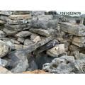 批发大型太湖石置石 工程假山太湖石 公园景观石