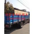 丹东木质托盘15566088286