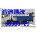 提供:上海松江区小昆山镇清理隔油池