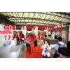 2020上海专业浴室镜展——2020上海知名淋浴房展