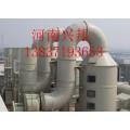 鞏義鍋爐廢氣治理,鍋爐廢氣凈化,鍋爐煙氣治理設備定制公司