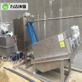 沼渣沼液(發酵液)行業疊螺式污泥脫水機