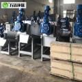 萬潔環保制藥廠污泥脫水設備  疊螺機廠家直銷