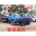 提供:上海松江区佘山度假区隔油池清理