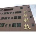 北京消防推桿報警鎖 就選圳基科技