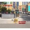 小區自動升降廣告閘機06