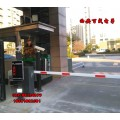 單位門衛道閘攝像機06