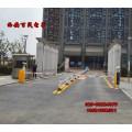 停車無感支付道閘設備06