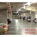 室內無線停車位引導06