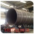 小口径螺旋钢管厂家熔结环氧粉末的成型工艺