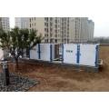 上海泳池除湿-誉康鑫环保厂家生产